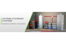 Электрощитовое оборудование и генераторы